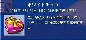 Maple100210_121349.jpg