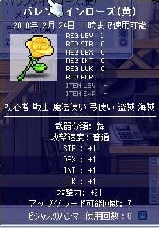 Maple100210_130004.jpg