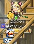Maple100210_130056.jpg