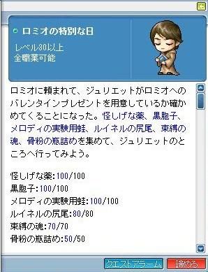 Maple100210_141408.jpg
