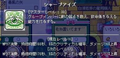 Maple100211_152658.jpg