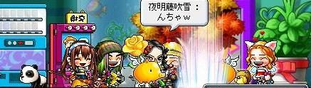 Maple100212_215126.jpg