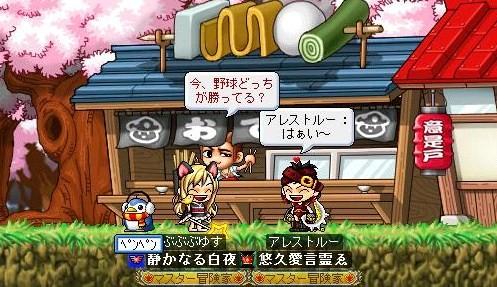 Maple100214_224639.jpg