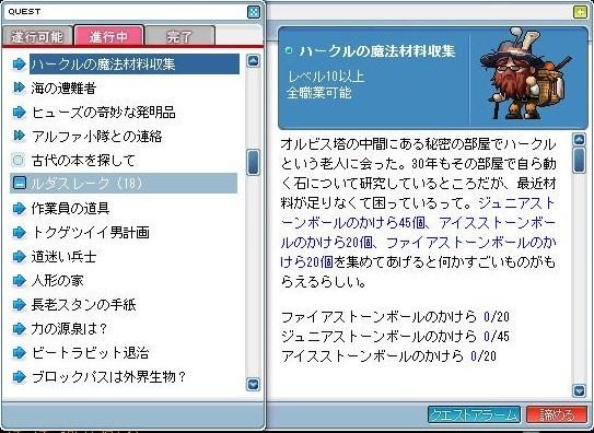 Maple100218_151506.jpg