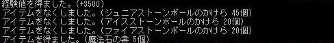 Maple100218_154600.jpg