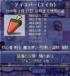 Maple100224_222900.jpg