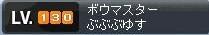 Maple100227_100248.jpg