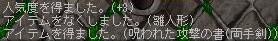 Maple100227_134920.jpg