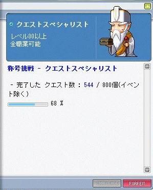 Maple100307_113153.jpg