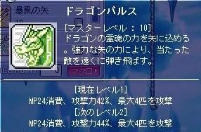 Maple100307_231450.jpg