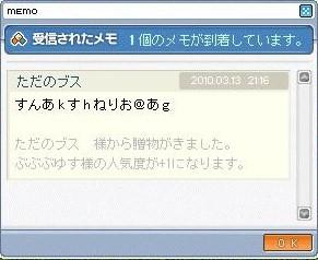 Maple100313_211210.jpg