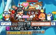 Maple100320_125955.jpg