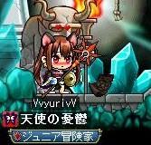 Maple100329_114032.jpg
