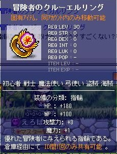 Maple100331_215935.jpg
