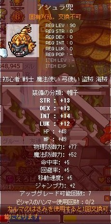 Maple100408_164311.jpg