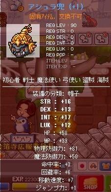 Maple100409_225342.jpg