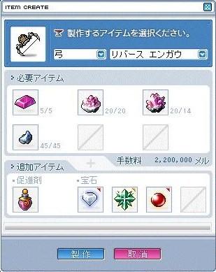Maple100411_000538.jpg