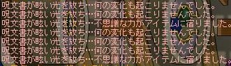 Maple100411_145020.jpg