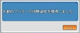 Maple100413_155325.jpg