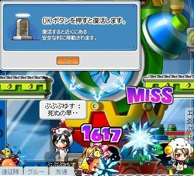 Maple100422_213210.jpg