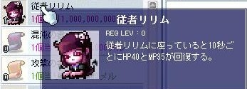 Maple100501_164931.jpg