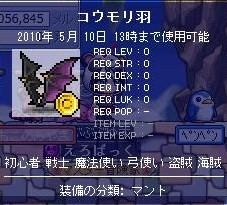 Maple100503_134251.jpg