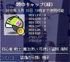 Maple100503_185602.jpg