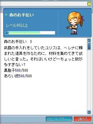 Maple100521_140647.jpg