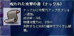 Maple100521_140730.jpg