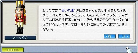 Maple100521_143039.jpg