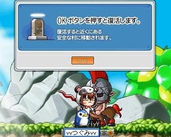 Maple100530_090547.jpg