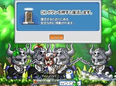 Maple100530_092504.jpg