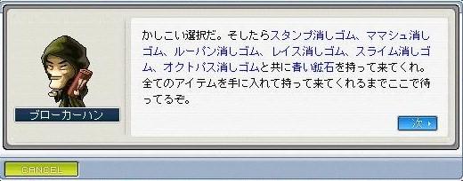 Maple100531_181333.jpg