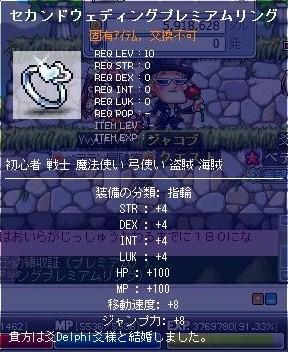 Maple100605_232210.jpg