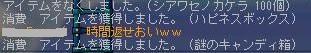 Maple100612_201204.jpg