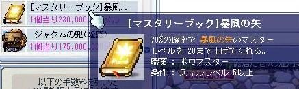 Maple100618_145455.jpg