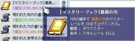 Maple100618_150206.jpg