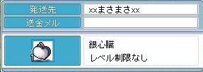 Maple100627_122406.jpg