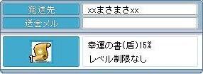 Maple100704_123702.jpg