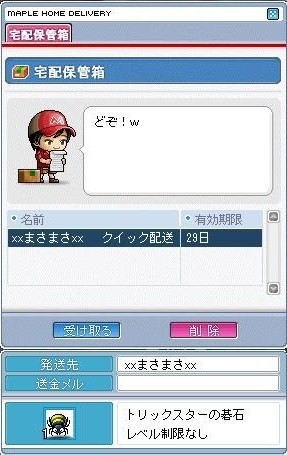 Maple100711_224808.jpg