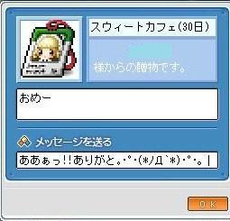 Maple100818_185054.jpg
