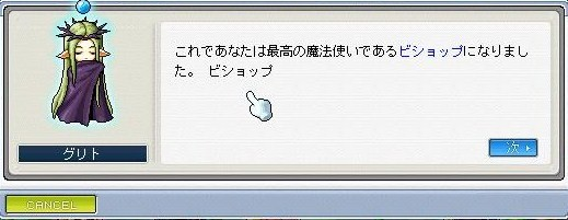 Maple100822_115453.jpg