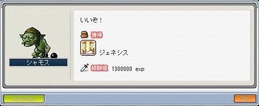 Maple100822_155539.jpg