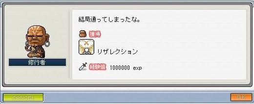 Maple101003_192036.jpg