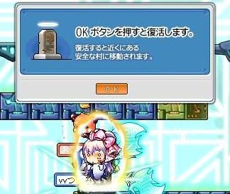 Maple101014_183138.jpg