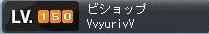 Maple101030_120700.jpg