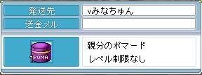 Maple101111_184632.jpg