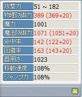 Maple101114_131104.jpg