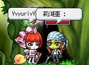 Maple101127_170650.jpg