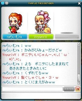 Maple101204_140909.jpg